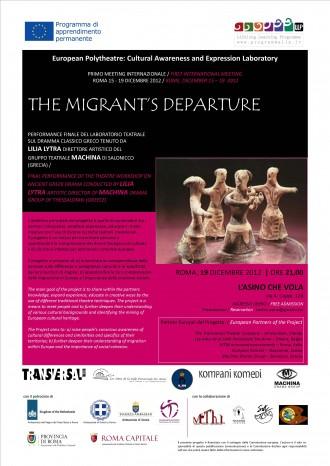 The migrant's Departure_Poster_19_12_2012_2